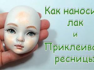Покрытие лаком, приклеивание ресниц на будущую куклу. Ярмарка Мастеров - ручная работа, handmade.