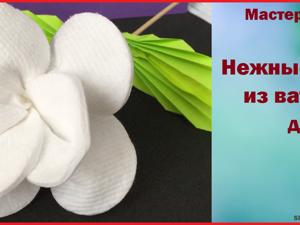 Как сделать нежные цветы и листья из бумаги. Ярмарка Мастеров - ручная работа, handmade.