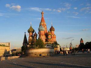Снова в Москву!  Бесплатная доставка! Всем — подарки!!!. Ярмарка Мастеров - ручная работа, handmade.