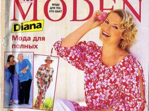 Diana Moden  «Мода для полных» , № 4/2005 г. Фото моделей. Ярмарка Мастеров - ручная работа, handmade.