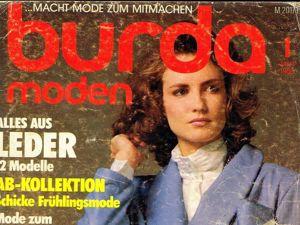 Парад моделей Burda Moden № 1/1986. Немецкое издание. Ярмарка Мастеров - ручная работа, handmade.