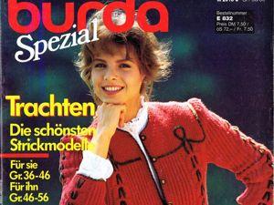 Burda SPEZIAL  «Вязание. Модели для начинающих» , 1985 г. Ярмарка Мастеров - ручная работа, handmade.