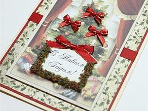 Мастерим новогоднюю открытку своими руками. Ярмарка Мастеров - ручная работа, handmade.