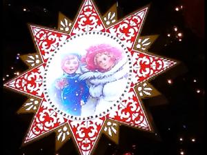 С Новым 2019 годом!. Ярмарка Мастеров - ручная работа, handmade.