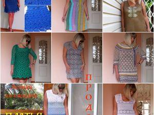 Коллекция летних платьев крючком. Ярмарка Мастеров - ручная работа, handmade.