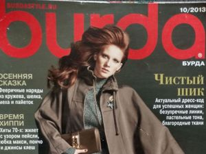 Парад моделей Burda Moden № 10/2013 г. Ярмарка Мастеров - ручная работа, handmade.
