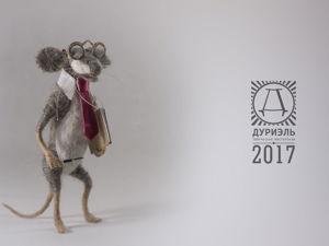 Валяем забавного крысика на каркасе. Ярмарка Мастеров - ручная работа, handmade.