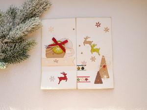 Создаем бесконечную открытку на Новый год. Ярмарка Мастеров - ручная работа, handmade.