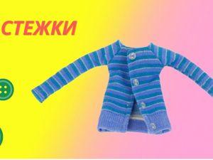 Какие застежки подходят для одежды Барби, Эвер Афтер Хай, Эви?. Ярмарка Мастеров - ручная работа, handmade.