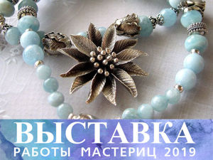 Выставка работ 2019. Ярмарка Мастеров - ручная работа, handmade.