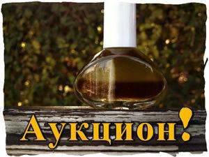 Аукцион на парфюмерный артефакт (завершён). Ярмарка Мастеров - ручная работа, handmade.