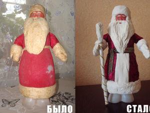Реставрируем Деда Мороза. Ярмарка Мастеров - ручная работа, handmade.