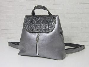 Аукцион с нуля на сумку-рюкзак. Ярмарка Мастеров - ручная работа, handmade.