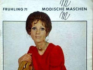 Modische Mashen, Весна 1971. Фото моделей. Ярмарка Мастеров - ручная работа, handmade.