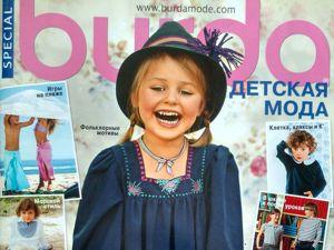 Парад моделей Burda SPECIAL  «Детская мода» , № 1/2010. Ярмарка Мастеров - ручная работа, handmade.