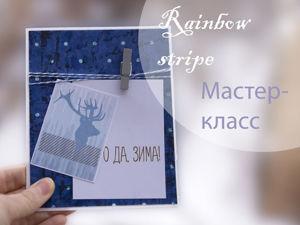Делаем зимнюю открытку с прищепкой. Ярмарка Мастеров - ручная работа, handmade.