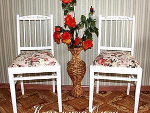Обновляем старые стулья. Часть вторая: перетяжка. Ярмарка Мастеров - ручная работа, handmade.