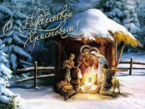 Счастливого Рождества!!!. Ярмарка Мастеров - ручная работа, handmade.