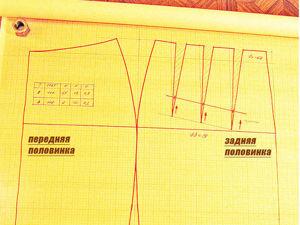 Как построить идеальную выкройку прямой юбки? Часть 3, заключительная. Ярмарка Мастеров - ручная работа, handmade.