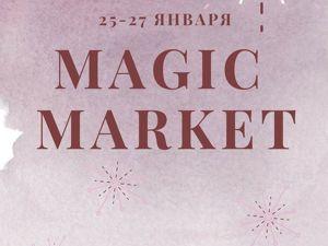 Магический фестиваль в Москве 25-27 января. Ярмарка Мастеров - ручная работа, handmade.