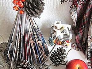Мастерим новогоднюю ёлочку из глянцевого журнала. Ярмарка Мастеров - ручная работа, handmade.