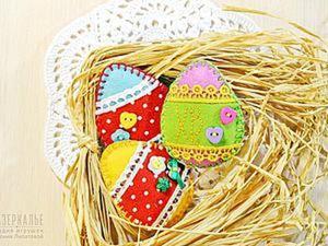Шьем яркие пасхальные яйца из фетра. Ярмарка Мастеров - ручная работа, handmade.