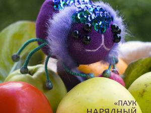 Мастер-класс для новичков: паук нарядный Александр. Ярмарка Мастеров - ручная работа, handmade.