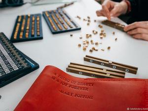 Конкурс от магазина кожаных изделий  «Ptaho кураж!». Ярмарка Мастеров - ручная работа, handmade.