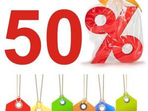 Скидка 50% на Все готовые Вязаные изделия!!!!. Ярмарка Мастеров - ручная работа, handmade.