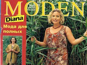 Diana Moden № 1/2003. Фото моделей. Ярмарка Мастеров - ручная работа, handmade.