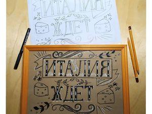 И снова это ругательное слово. Ярмарка Мастеров - ручная работа, handmade.