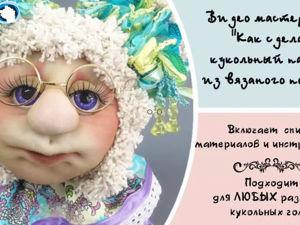 Видео мастер-класс: как сделать причёску для куклы из вязаного полотна. Ярмарка Мастеров - ручная работа, handmade.