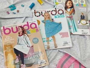 Burda Kids. Ярмарка Мастеров - ручная работа, handmade.