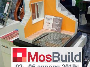 Наш макет на выставке МosBuild 2019. Ярмарка Мастеров - ручная работа, handmade.