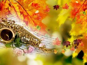 Осенней музыки в душе!!! (друзьям). Ярмарка Мастеров - ручная работа, handmade.