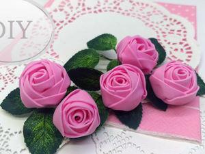 2 способа за 2 минуты смастерить розы из фоамирана. Ярмарка Мастеров - ручная работа, handmade.
