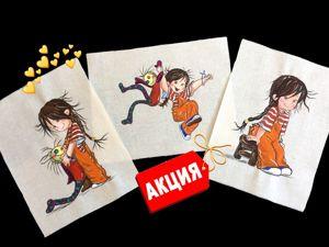 Акция 400 рублей за Новинку Набор Купонов  «Моя Игрушка»  3 шт. Ярмарка Мастеров - ручная работа, handmade.