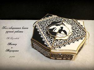 Коллекционная книга. Доп.фото. Ярмарка Мастеров - ручная работа, handmade.