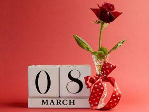 Праздничные скидки  «8 марта». Ярмарка Мастеров - ручная работа, handmade.