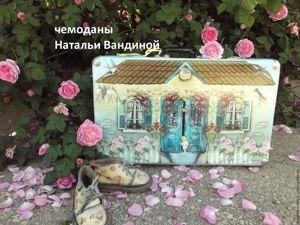 Новая жизнь старого чемодана:  «Сказочная страна Детства». Ярмарка Мастеров - ручная работа, handmade.