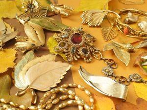 Аукцион винтажных украшений  «Спасибо, осень золотая!» , 24-25 октября. Ярмарка Мастеров - ручная работа, handmade.