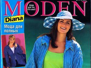 Diana Moden  « Мода для полных» , № 3-4/2007. Фото моделей. Ярмарка Мастеров - ручная работа, handmade.