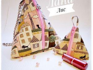 Последний день скидки 20% на треугольные сумочку и кошелёк!. Ярмарка Мастеров - ручная работа, handmade.