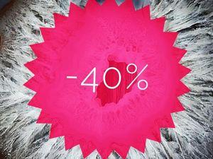 Финальная распродажа года!!! -40% на все срезы агата!. Ярмарка Мастеров - ручная работа, handmade.
