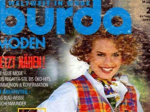 Парад моделей Burda Moden № 2/1993. Ярмарка Мастеров - ручная работа, handmade.