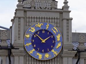 Часы со Знаками Зодиака на Казанском вокзале. Ярмарка Мастеров - ручная работа, handmade.