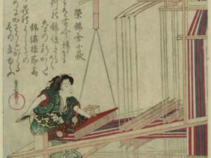 Цумуги — самый старый японский шелк. Ярмарка Мастеров - ручная работа, handmade.