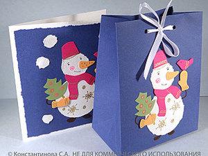 Готовимся к Новому году. Открытка и подарочный пакетик «Снеговичок».. Ярмарка Мастеров - ручная работа, handmade.