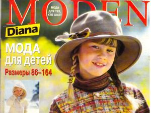 Diana Moden  «Мода для детей» , 2000 г. Фото моделей. Ярмарка Мастеров - ручная работа, handmade.