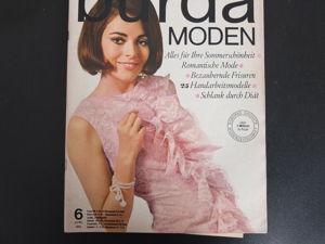 Бурда моден 1965/6 burda moden. Ярмарка Мастеров - ручная работа, handmade.